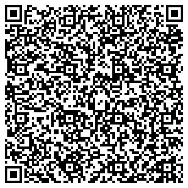 QR-код с контактной информацией организации ВСЕРОССИЙСКОЕ ОБЩЕСТВО АВТОМОБИЛИСТОВ Г. ЛОМОНОСОВА РОО