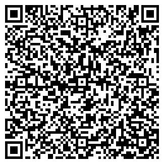 QR-код с контактной информацией организации МАРИНЕРУС