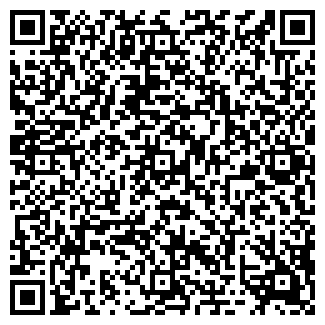 QR-код с контактной информацией организации СТИМАКС