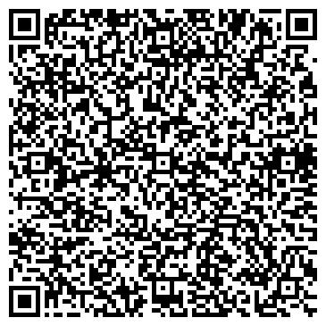 QR-код с контактной информацией организации АДМИНИСТРАЦИЯ ЛОМОНОСОВСКОГО РАЙОНА, ГУ