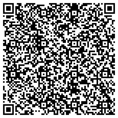 QR-код с контактной информацией организации ОМИРБЕК КАЗАХСТАНСКО-НЕМЕЦКОЕ СОВМЕСТНОЕ ПРЕДПРИЯТИЕ
