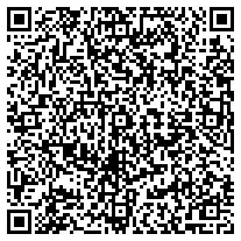 QR-код с контактной информацией организации ДОМ-ИНТЕРНАТ № 1