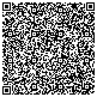 QR-код с контактной информацией организации ЦЕНТРАЛЬНЫЙ СКЛАД ПРАЧЕЧНОГО И ТЕХНОЛОГИЧЕСКОГО ОБОРУДОВАНИЯ