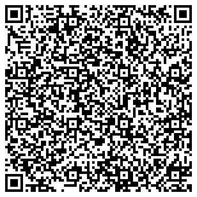 QR-код с контактной информацией организации ФГУП 780 РЕМОНТНЫЙ ЗАВОД ТЕХНИЧЕСКИХ СРЕДСТВ КОРАБЛЕВОЖДЕНИЯ