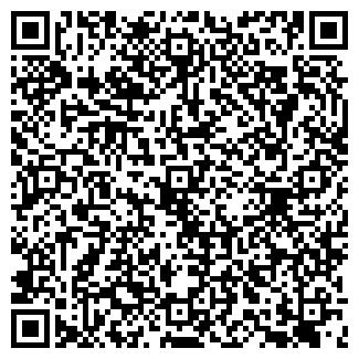 QR-код с контактной информацией организации ВКР, ООО