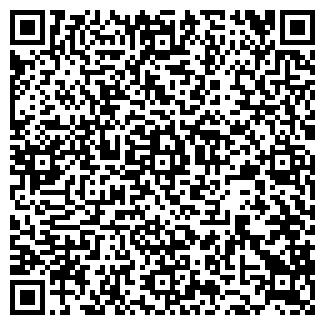 QR-код с контактной информацией организации УНР-519, ФГУП