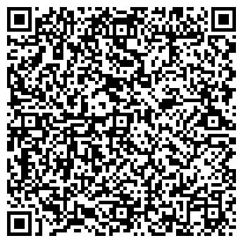 QR-код с контактной информацией организации 28 ВОЕННЫЙ ЗАВОД, ФГУП