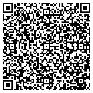 QR-код с контактной информацией организации А И Т, ООО