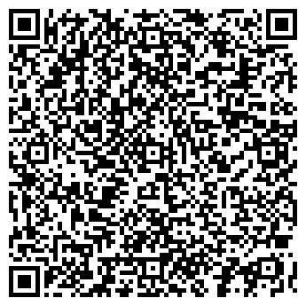 QR-код с контактной информацией организации СЕВЗАПЛИФТСЕРВИС