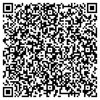 QR-код с контактной информацией организации № 42 ТРЕСТ МОНТАЖ, ООО