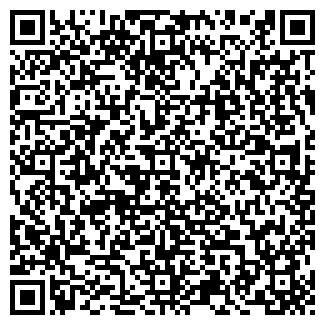 QR-код с контактной информацией организации МЕГА-РУС