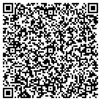 QR-код с контактной информацией организации ПЕГАС ИО, ООО