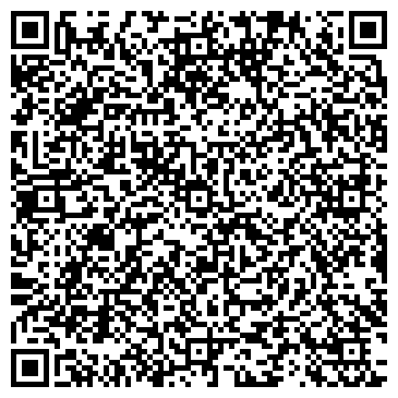 QR-код с контактной информацией организации № 20 КРУГЛОСУТОЧНЫЙ ДЕТСКИЙ САД