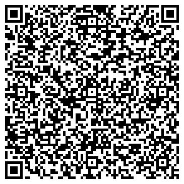 QR-код с контактной информацией организации № 97 ДЕТСКИЙ САД КОМПЕНСИРУЮЩЕГО ВИДА ДЛЯ ДЕТЕЙ С НАРУШЕНИЕМ РЕЧИ