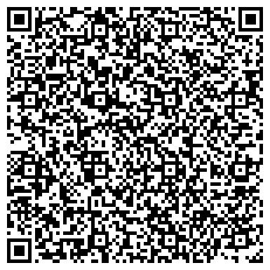 QR-код с контактной информацией организации № 411 С УГЛУБЛЕННЫМ ИЗУЧЕНИЕМ АНГЛИЙСКОГО ЯЗЫКА
