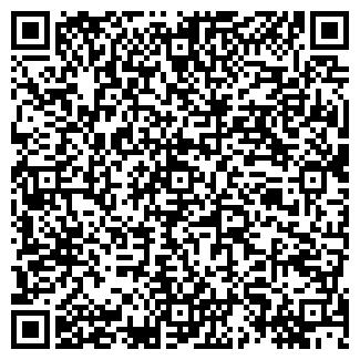 QR-код с контактной информацией организации № 417
