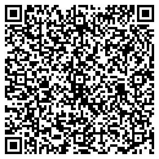 QR-код с контактной информацией организации № 421