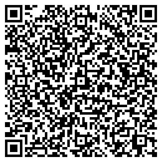 QR-код с контактной информацией организации № 429