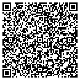 QR-код с контактной информацией организации № 436