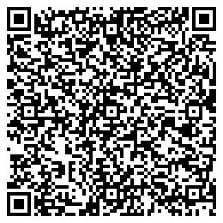 QR-код с контактной информацией организации № 469
