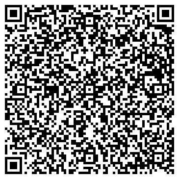 QR-код с контактной информацией организации № 469 ДОШКОЛЬНОЕ ОТДЕЛЕНИЕ