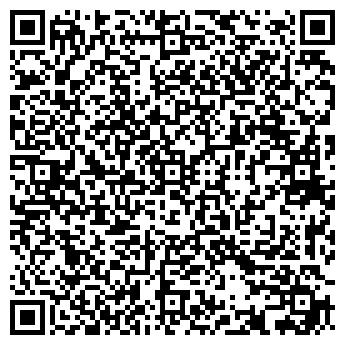 QR-код с контактной информацией организации РАХАТ КАФЕ ТОО