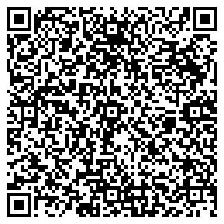 QR-код с контактной информацией организации № 567