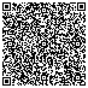 QR-код с контактной информацией организации № 671 ВЕЧЕРНЯЯ (СМЕННАЯ)