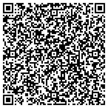 QR-код с контактной информацией организации № 42 ДЕТСКАЯ МУЗЫКАЛЬНАЯ ШКОЛА