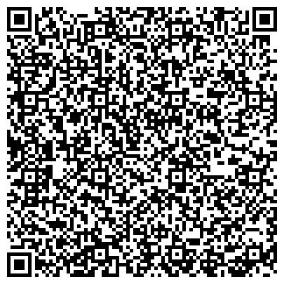 QR-код с контактной информацией организации ДЕТСКАЯ ШКОЛА ИСКУССТВ ИМ. И. Ф. СТРАВИНСКОГО МУЗЫКАЛЬНОЕ ОТДЕЛЕНИЕ ФИЛИАЛ