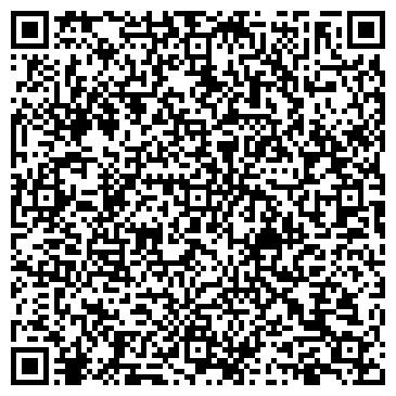 QR-код с контактной информацией организации № 49 ДЛЯ ДЕТЕЙ БОЛЬНЫХ СКОЛИОЗОМ