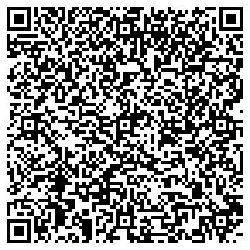 QR-код с контактной информацией организации № 597 ЛИЦЕЙ КОМПЬЮТЕРНЫХ ТЕХНОЛОГИЙ