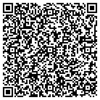 QR-код с контактной информацией организации ГАРАНТЪ ЮК