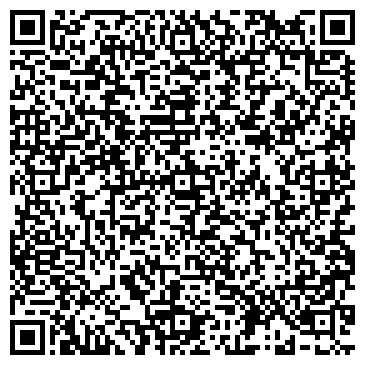 QR-код с контактной информацией организации CHINATOWN В КИТАЙ-ГОРОДЕ