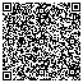 QR-код с контактной информацией организации СП-СТИЛЬ