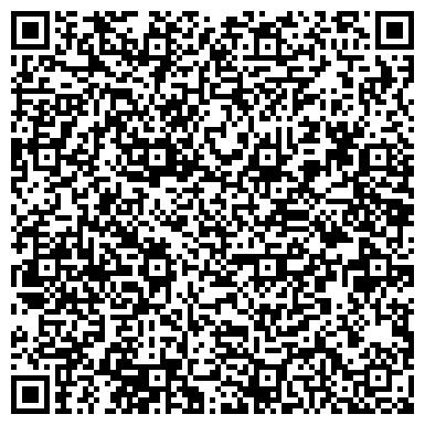 QR-код с контактной информацией организации МЕЖРАЙОННАЯ ИНСПЕКЦИЯ ФНС РФ № 3 ПО СПБ