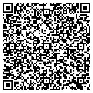 QR-код с контактной информацией организации ФОРТ СТО