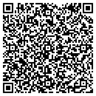 QR-код с контактной информацией организации ХОСПИС N 1, ГУ
