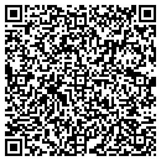 QR-код с контактной информацией организации РИФМА ТОО