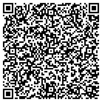 QR-код с контактной информацией организации STEP ONE ТОНУС КЛУБ