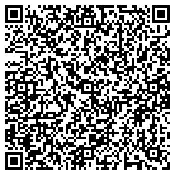 QR-код с контактной информацией организации ПРИМОРСКОГО РАЙОНА № 12
