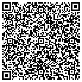 QR-код с контактной информацией организации БУДЬ КРАСИВОЙ