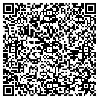 QR-код с контактной информацией организации САФАРИ КАФЕ