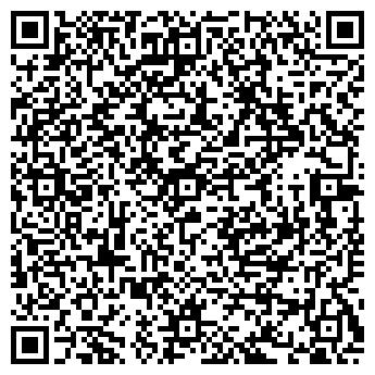 QR-код с контактной информацией организации ГОРА СИОН ООО ОФИЦИАЛЬНОЕ ПРЕДСТАВИТЕЛЬСТВО КОМПАНИИ LONG LIFE