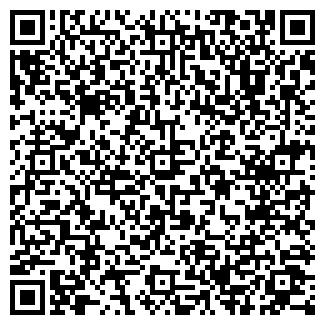 QR-код с контактной информацией организации АДИС