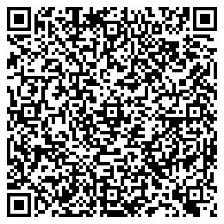 QR-код с контактной информацией организации ООО ВЕТПРОФИ