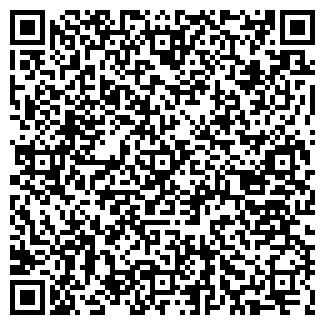 QR-код с контактной информацией организации СИГ ТОО
