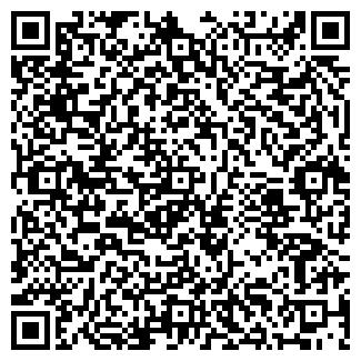 QR-код с контактной информацией организации АНТАЙ