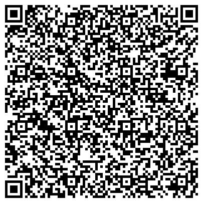 QR-код с контактной информацией организации ВЕТЕРИНАРНАЯ КЛИНИКА «Биоконтроль