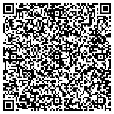 QR-код с контактной информацией организации ВИРИОН ВЕТЕРИНАРНЫЙ ЦЕНТР